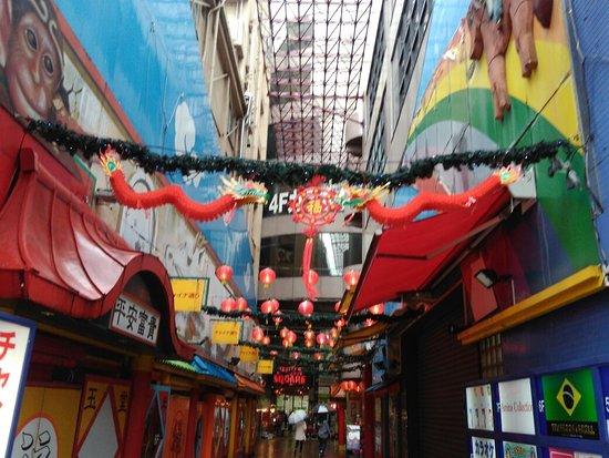Yokohama Chinatown: IMG_20180320_143425_large.jpg