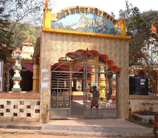 Malvan, อินเดีย: The Entrance