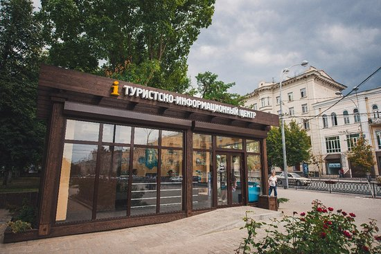 Tourist Information Center Rostov-on-Don