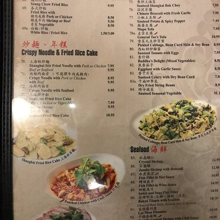 dim sum garden philadelphia chinatown menu prices restaurant reviews tripadvisor