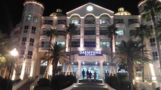 daemyung resort jeju prices specialty resort reviews south rh tripadvisor com