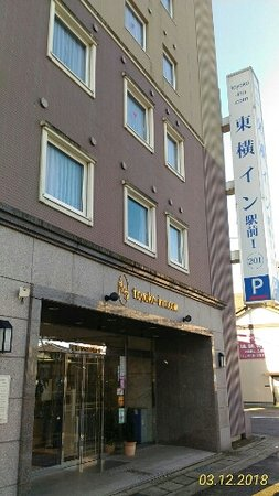 Toyoko Inn Toyama Ekimae 1: ホテル玄関