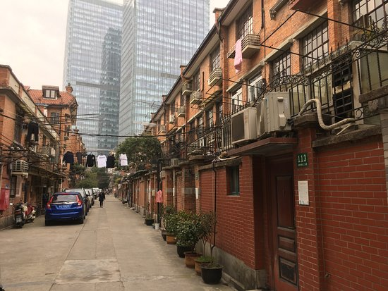 Former French Concession