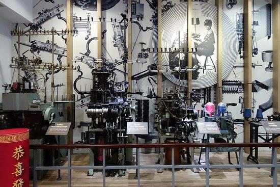 Taiwan's Socks Museum