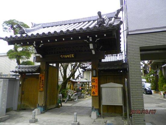 Honsho-ji Temple Photo