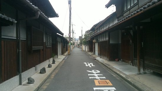 Old Town of Kyuhoji Jinaicho