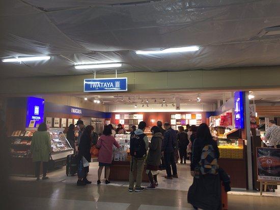 Iwataya Airport Shops Terminal 2 Gift Park