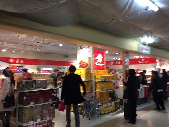 Tamaya Food Airport