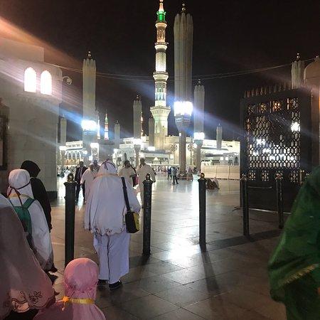 Dar Al Eiman Al Manar ภาพถ่าย