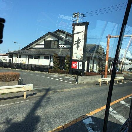 Tomisato, Japan: photo2.jpg