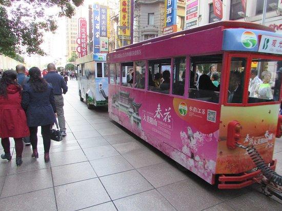 West Nanjing Road: tourist train
