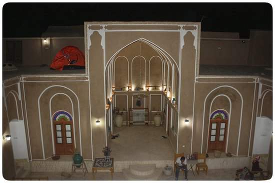 Ardakan, إيران: IMG_5982-01_large.jpg