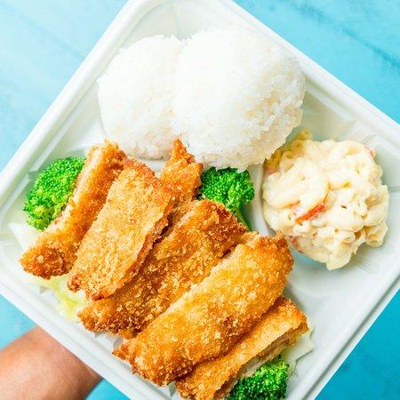 Compton, Калифорния: Ono Hawaiian BBQ Chicken Katsu Plate