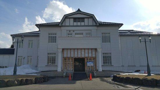 Restaurantes: Misato-cho