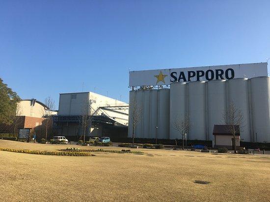 Sapporo Beer  Kyushu Hita Brewery