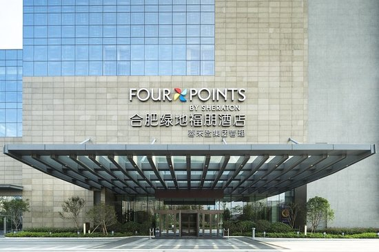 Four Points by Sheraton Hefei Shushan