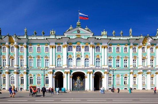 St Petersburg Skip-the-line Hermitage