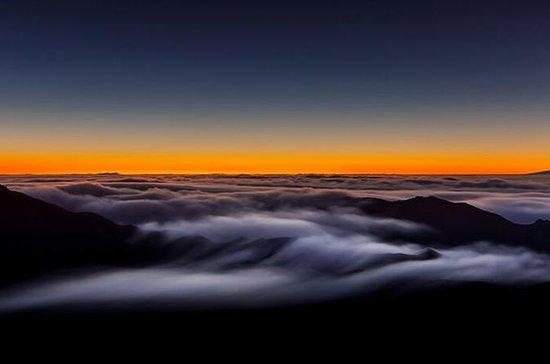 Haleakala National Park Sunrise plus...