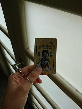 錦嶺酒店照片