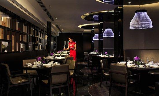 Wan Li Renaissance Beijing Wangfujing Hotel Restaurant