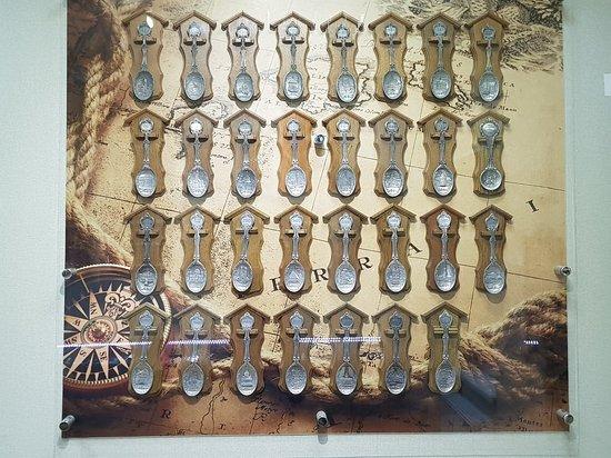 Spoon Museum