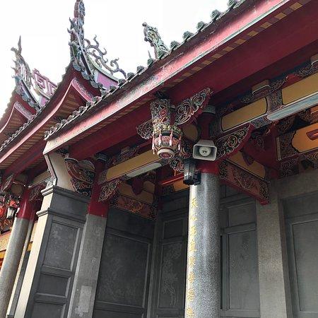 Hsing Tian Kong: photo6.jpg