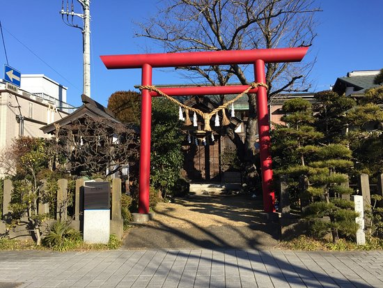 Ichikishimahime Shrine