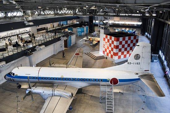 Aichi Museum of Flight
