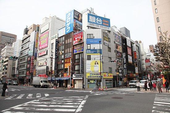 Ochanomizu Gakkitengai