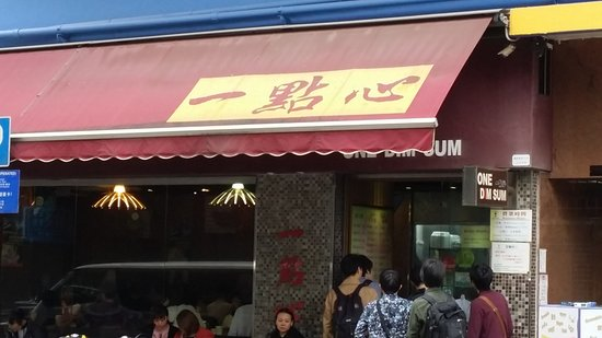 One Dim Sum Chinese Restaurant: Queue forming at 10.30am