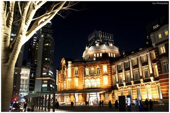 Tokyo Station Marunouchi Ekimae Hiroba