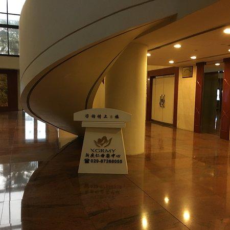 Golden Flower Hotel, Xi'an: photo1.jpg