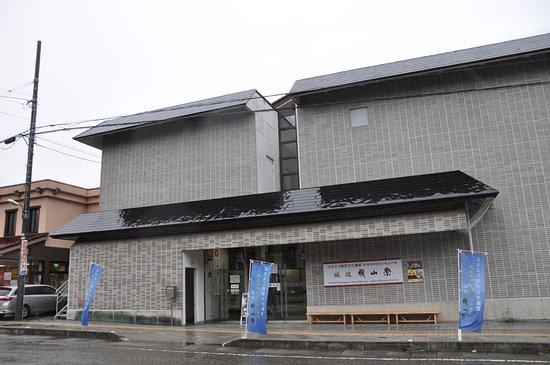 Johanahikiyama Kaikan