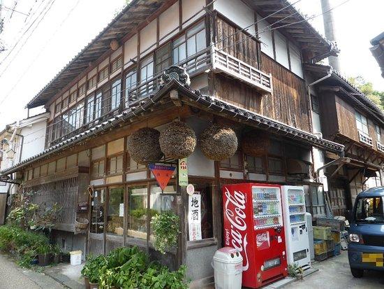 Fujii Brewery