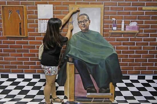 Malacca Illusion 3D Art Museum...