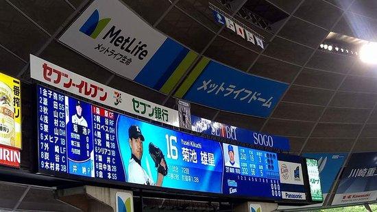 Seibu Prince Dome: 西武投手一哥