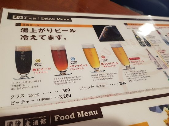 Where to Eat in Matsuyama: The Best Restaurants and Bars