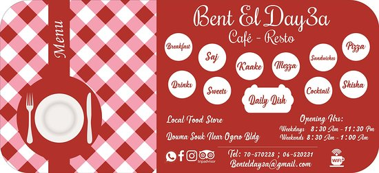 Bent El Dayaa Cafe - Resto