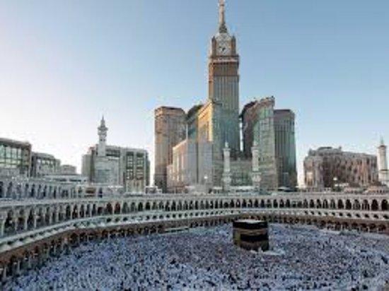 Bilde fra Makkah Province