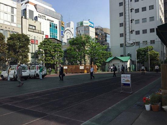 Sakurada Park
