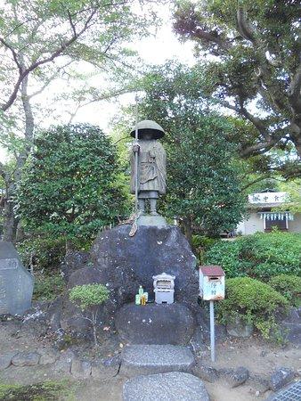 Kobodaishi Statue: 成田山新勝寺 弘法大師像