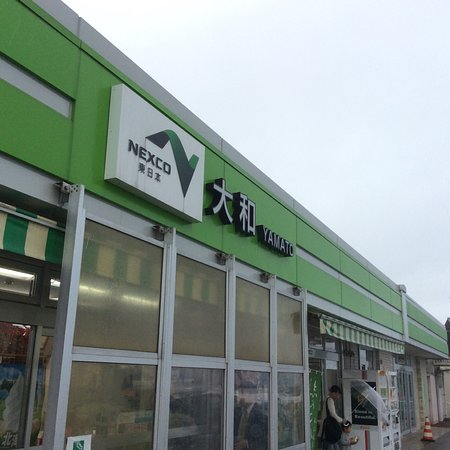 Yamato Pa Kudari Snack Corner