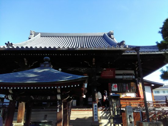 Fujii-dera Kannon Temple: P_20180324_083538_large.jpg