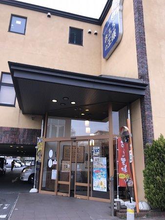 Itabashi, Japão: 正面玄関