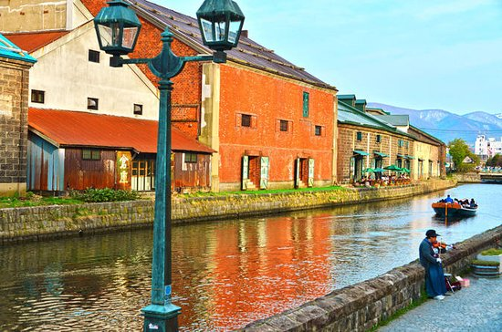 Otaru and Yoichi Private Day Tour (Up...