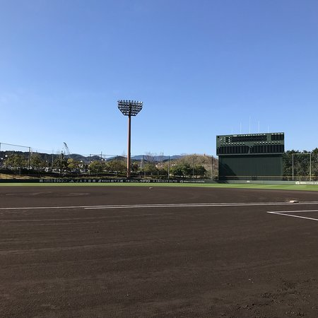 Tondabayashi Municipal Comprehensive Sports Park