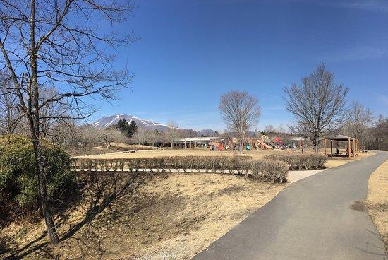 Yukawa Furusato Park