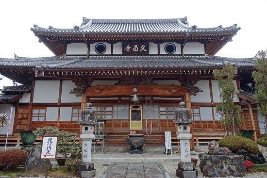 Kyusho-ji Temple
