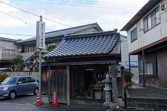 Umeboshi Hanjuro Kannon