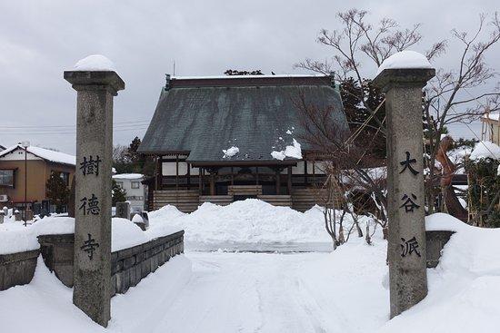 Foto Joetsu
